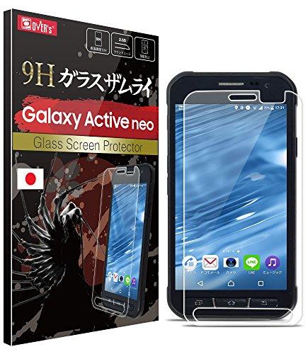 【 GALAXY ACTIVE NEO ( SC-01H ) ガラスフィルム ~ 強度No.1 ( 日本製 ) 】 約3倍の強度 ギャラクシー 保護フィルム 落としても割れない 最高硬度9H 6.5時間コーティング OVER's ガラスザムライ® ( らくらくクリップ , 365日保証付き )