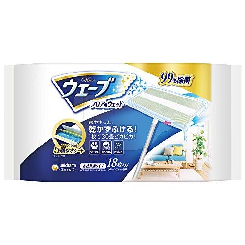 ウェ−ブ フロア用ウェットシート 99% 除菌 18枚 各社共通【お掃除道具】
