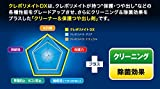 KURE(呉工業) クレポリメイトDX (200ml)