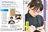 【DVDつき】仏像彫刻入門セット~僅か1週間で仏像が彫れる~仏像クラフトキット(彫刻刀や素材となるヒノキまで木彫りセット)