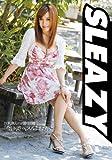 メンズ ロングコート 巨乳素人ハメ撮り図鑑1「今日って・・・、スルよね?」 / SLEAZY(スリージー) [DVD]