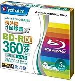 三菱化学メディア Verbatim BD-R DL 2層式 (ハードコート仕様) 1回録画用 50GB 1-4倍速 5mmケース 5枚パック ワイド印刷対応 ホワイトレーベル VBR260YP5V1