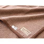 【三井毛織】国産アルパカ(毛羽部分)毛布 シングル(日本製) 14920100