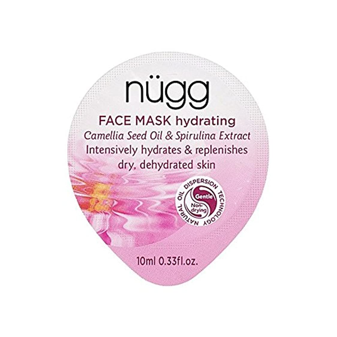 地震卒業好ましい水和フェイスマスク x2 - Nugg Hydrating Face Mask (Pack of 2) [並行輸入品]