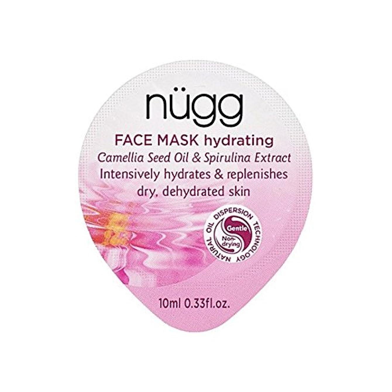 炭水化物文字もちろん水和フェイスマスク x2 - Nugg Hydrating Face Mask (Pack of 2) [並行輸入品]