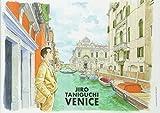 ルイ・ヴィトン Venice (Louis Vuitton Travel Book)