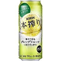 キリン 本搾りチューハイ グレープフルーツ 缶 500ml