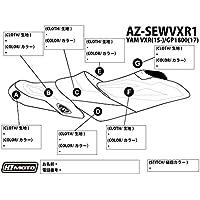 HT MOTO(エイチティーモト) ヤマハ/オーダーシートカバー YAM VXR(15-)/GP1800(17)