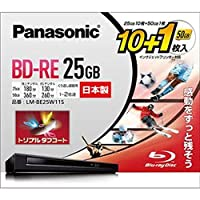 パナソニック == 家電 == / 録画用2倍速ブルーレイディスク片面1層25GB == 書換型 == / 10枚+50GB1枚パック
