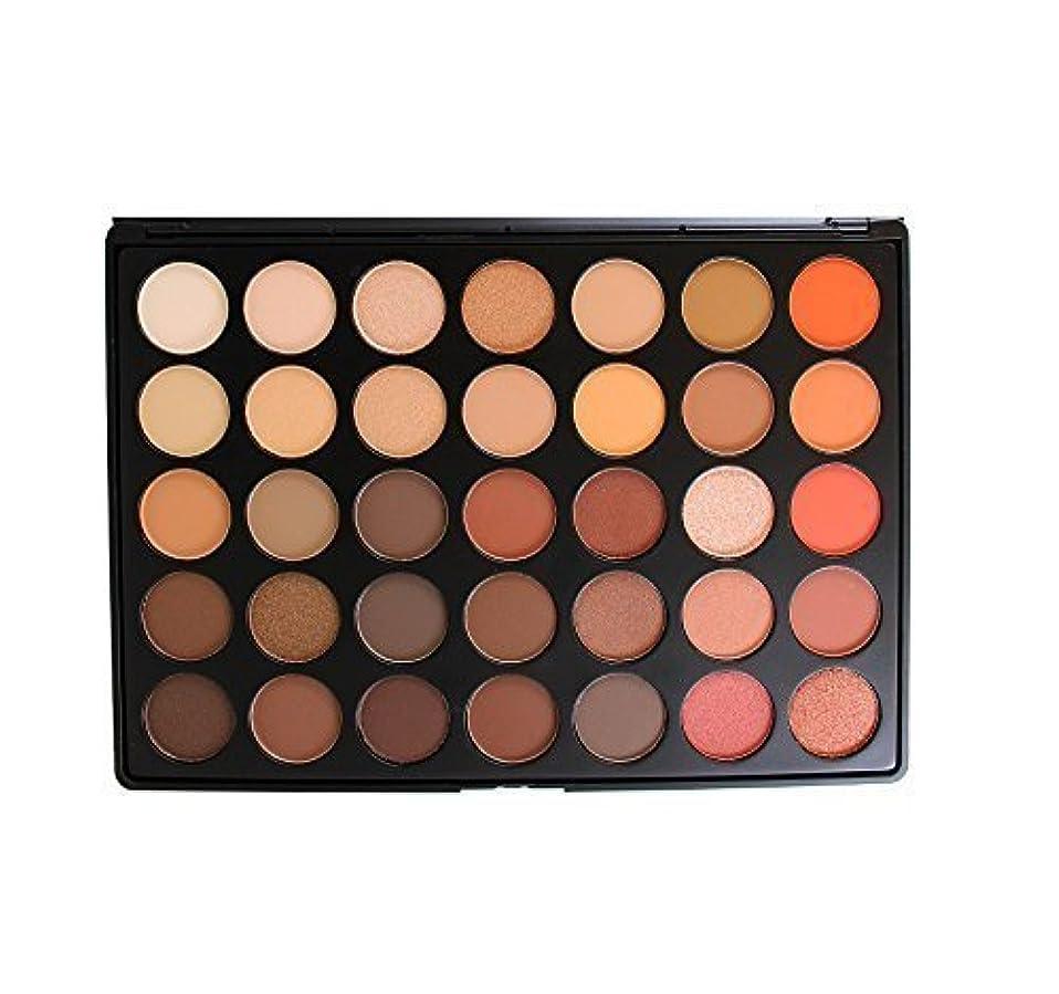 厳しかしのぞき見Morphe Brushes Palettes 35O Nature Glow Eyeshadow Palette [並行輸入品]