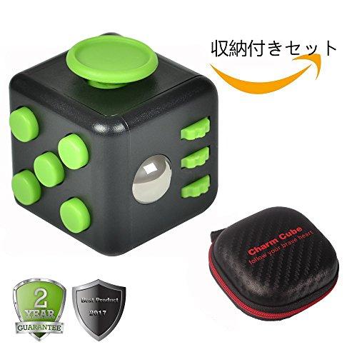 「HOBAO」Fidget cube ストレス発散 6in1 ルービックキューブ 緊張緩和に役立つおもちゃ/手持ち無沙汰を解消する 玩具·納バック付き(大人と子供の適用) (ブラック&グリーン)