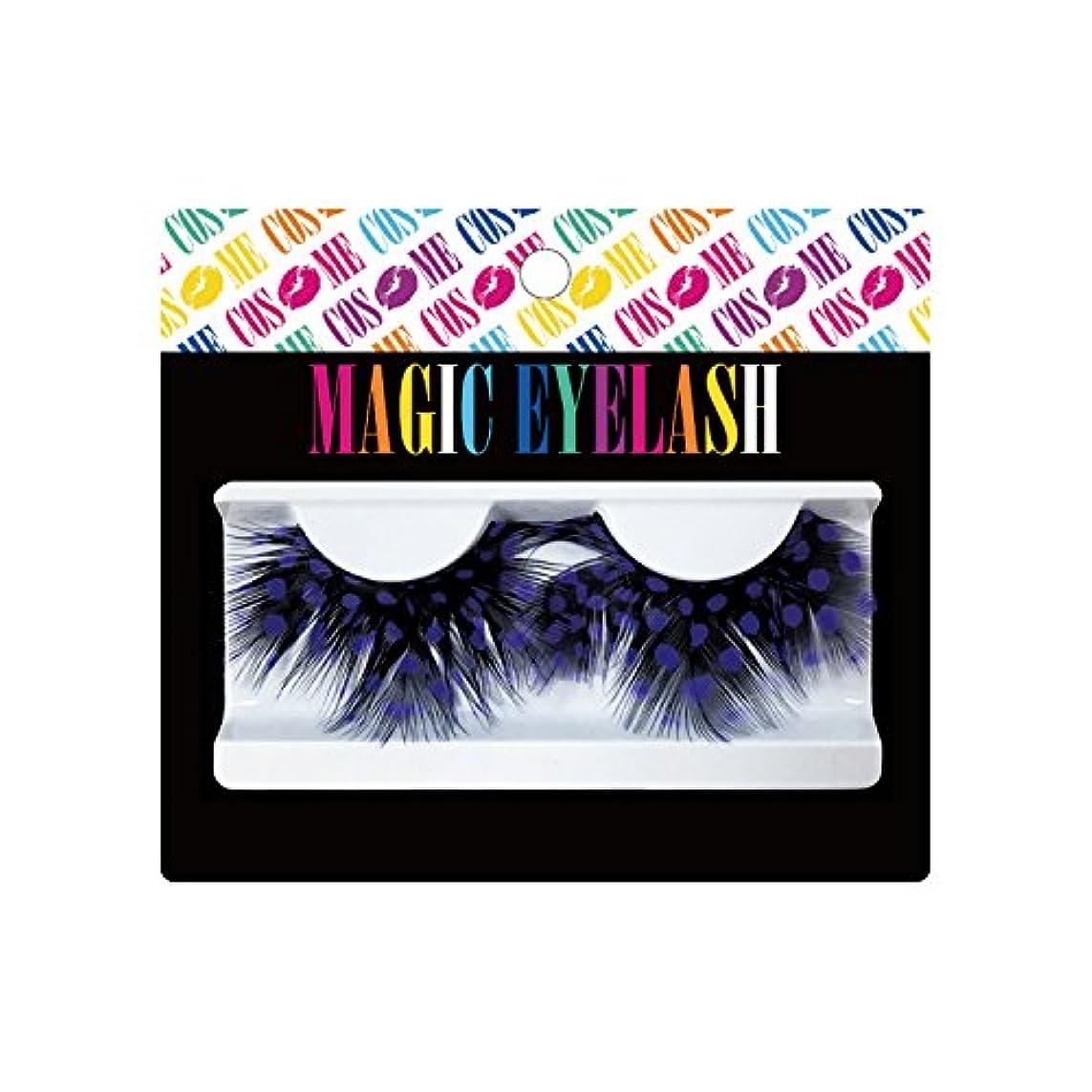 何もない未払い次ピュア つけまつげ MAGIC EYELASH マジック アイラッシュ #4