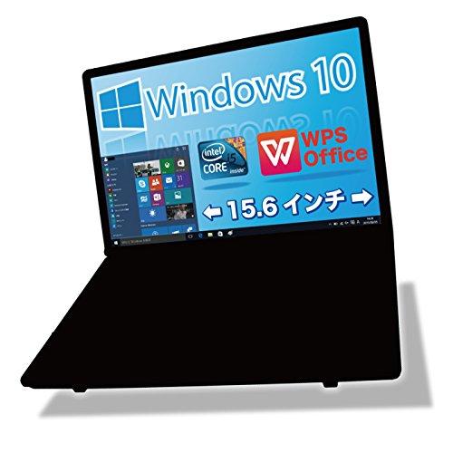 店長お任せ 中古 パソコン ノートパソコン 高速Corei5 搭載 メモリ4GB HDD250GB DVDマルチドライブ 無線LAN付 キングソフトOffice Windows10 Home64bit A4 ワイド大画面 -