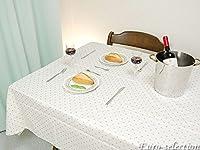 テーブルクロス フランス輸入 カリソン ホワイト*ベージュ 150×250cm tablecloth [撥水]