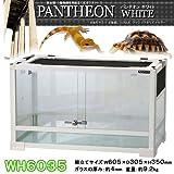 SANKO パンテオン ホワイト WH6035(60.5×30.5×35cm)
