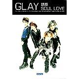 バンドスコア GLAY/誘惑 (バンド・スコア)