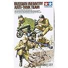 1/35 ミリタリーミニチュアシリーズ No.306 1/35 ソビエト歩兵 対戦車チームセット 35306