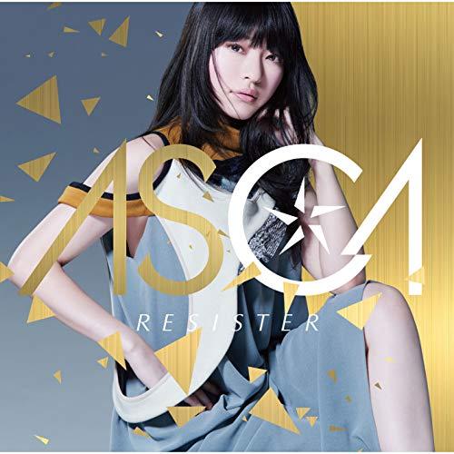 ASCA【RESISTER】歌詞の意味を徹底解釈!限界の壁を今すぐ壊して!TVアニメ『SAO』OP曲の画像