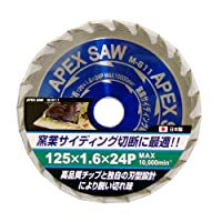 APEXSAW 窯業用125mm 24p M-611