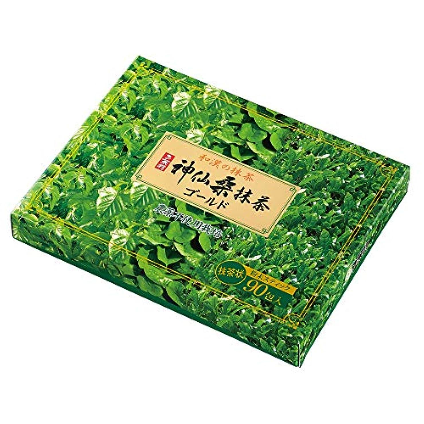 返済傷つきやすいアンビエントお茶村 青汁 神仙 桑抹茶 ゴールド 90包 入り