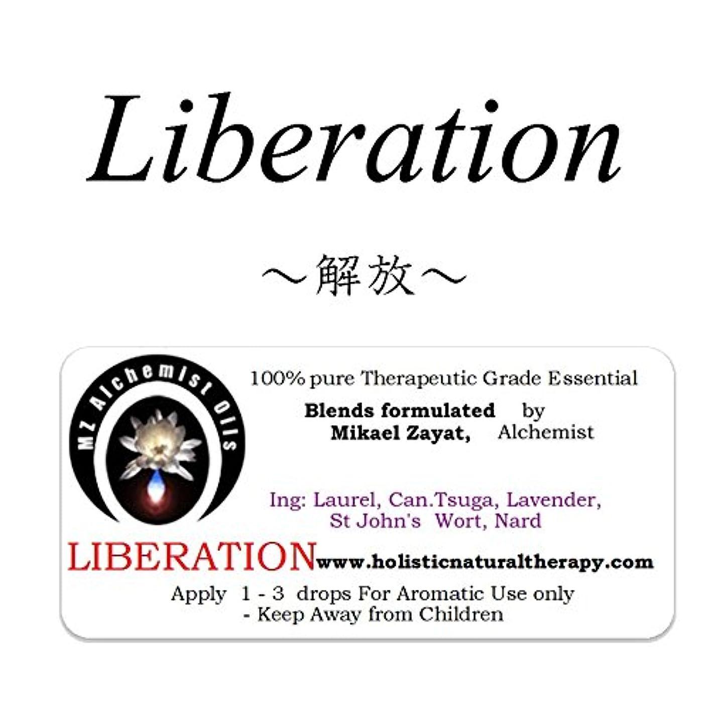 拡声器万一に備えてローストミカエル?ザヤットアルケミストオイル セラピストグレードアロマオイル Liberation-リベレーション(解放)- 4ml