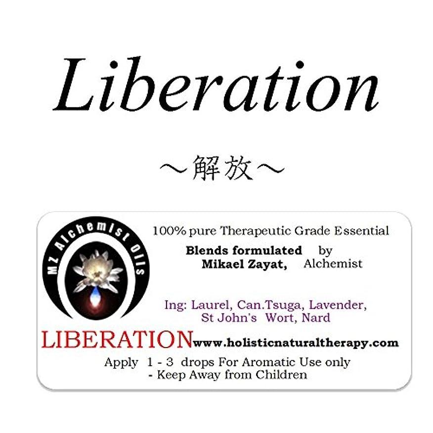 対処するブルアジア人ミカエル・ザヤットアルケミストオイル セラピストグレードアロマオイル Liberation-リベレーション(解放)- 4ml
