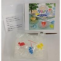 手作り石鹸キット クリアソープ(簡単工作かわいい石鹸が作れてプレゼントも喜ばれます)