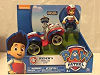 Nickelodeon, Paw Patrol - Ryder's Rescue ATV and Nickelodeon, Paw Patrol - Action Pack Pup & Badge - Chase