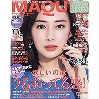 MAQUIA(マキア) 付録違い版 2019年 04 月号<猫トラベルバッグ版> (MAQUIA増刊)