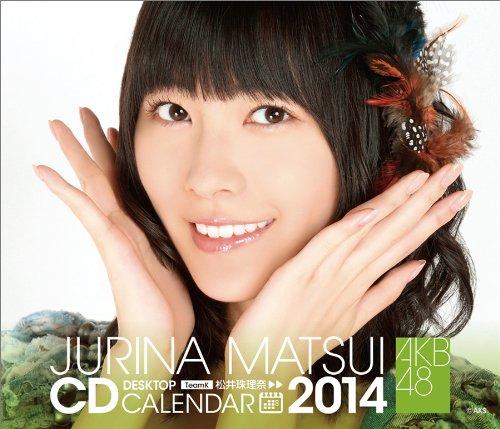 (卓上)AKB48 松井珠理奈 カレンダー 2014年