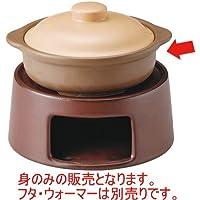 健康鍋 6 1/2インチキャセロール(身)(茶) [L17.4 X S15.4 X H5.2cm] (切立ウォーマー(大)(鉄赤))