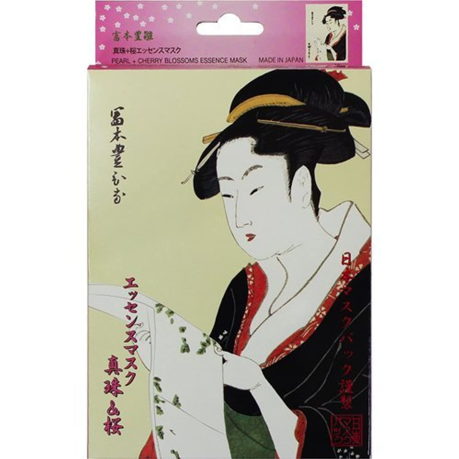 やるリハーサル学校の先生エッセンスマスク +桜10枚