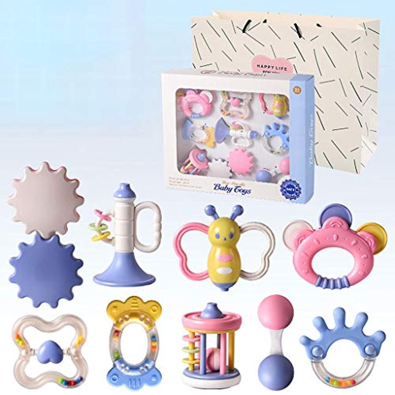 ハンドベル ラトル 赤ちゃん 新生児 モラートイ - 赤ちゃん用ガラガラとおもちゃのギフトセット (色: B)