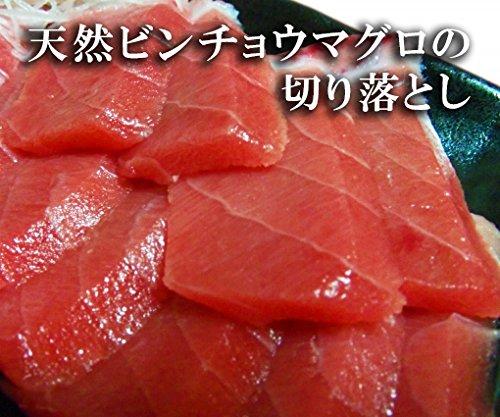 天然ビンチョウマグロの切り落とし 500g×2P 二印大島水産 気仙沼港で水揚げされたビンチョウまぐろの切り落とし 寿司ネタにはもちろん、漬け丼やソテーにもぴったり