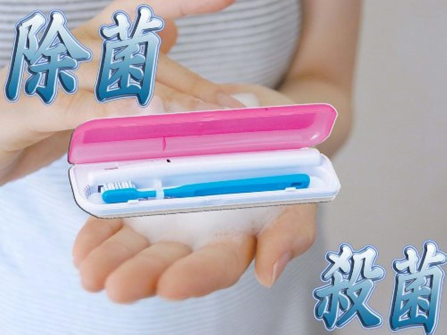 ブッシュアンテナ歯ブラシの隅々まで殺菌&除菌!! 除菌歯ブラシ 携帯ケース 電池式 15408