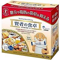 大塚製薬 賢者の食卓 ダブルサポート (6g×30包)×10箱【特定保健用食品】