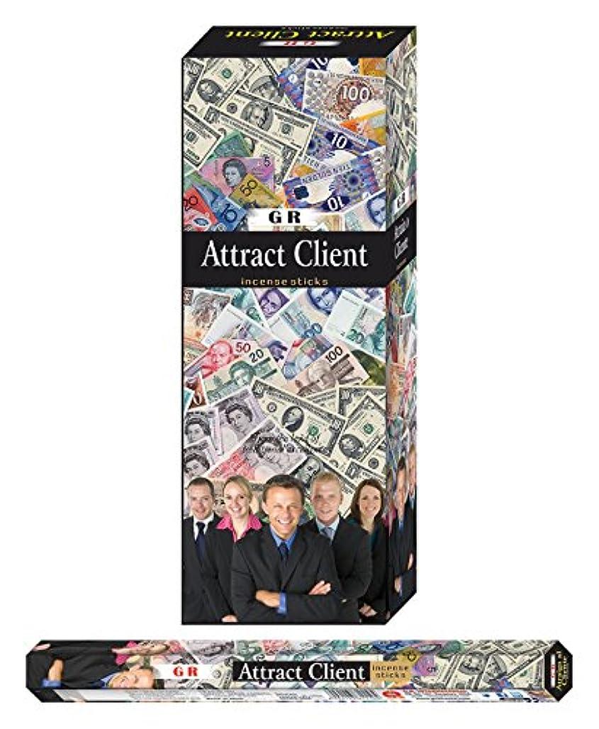 寄付する第三に賛成Attractクライアントincense-120 Sticks