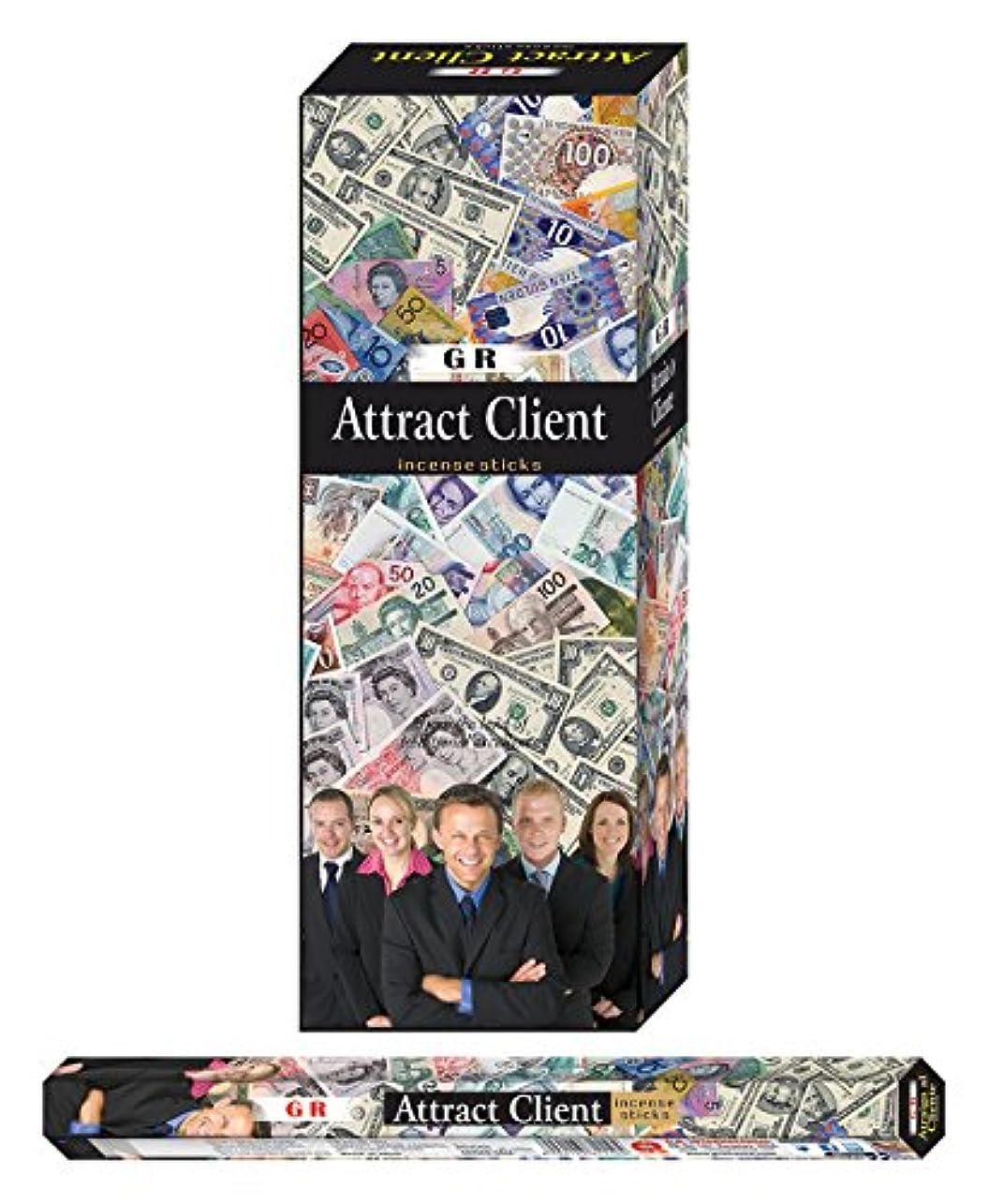 アダルト胆嚢影響力のあるAttractクライアントincense-120 Sticks