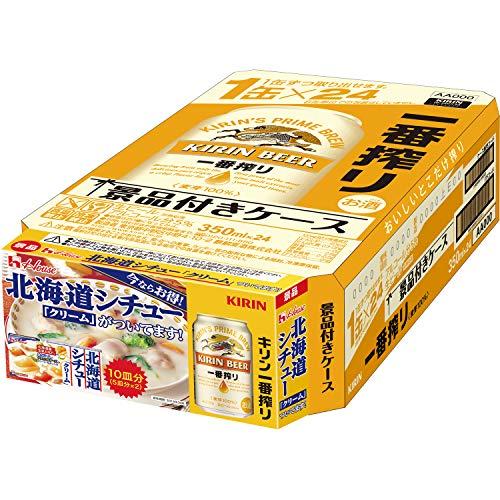 キリン一番搾り350ml缶 350ML × 24缶