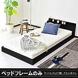(DORIS) ベッド シングル フレームの�