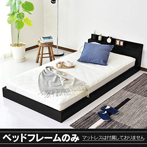 (DORIS) ベッド シングル フレームのみ