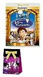 【メーカー特典あり】レミーのおいしいレストラン MovieNEX (限定ギフトパック付) [Blu-ray]