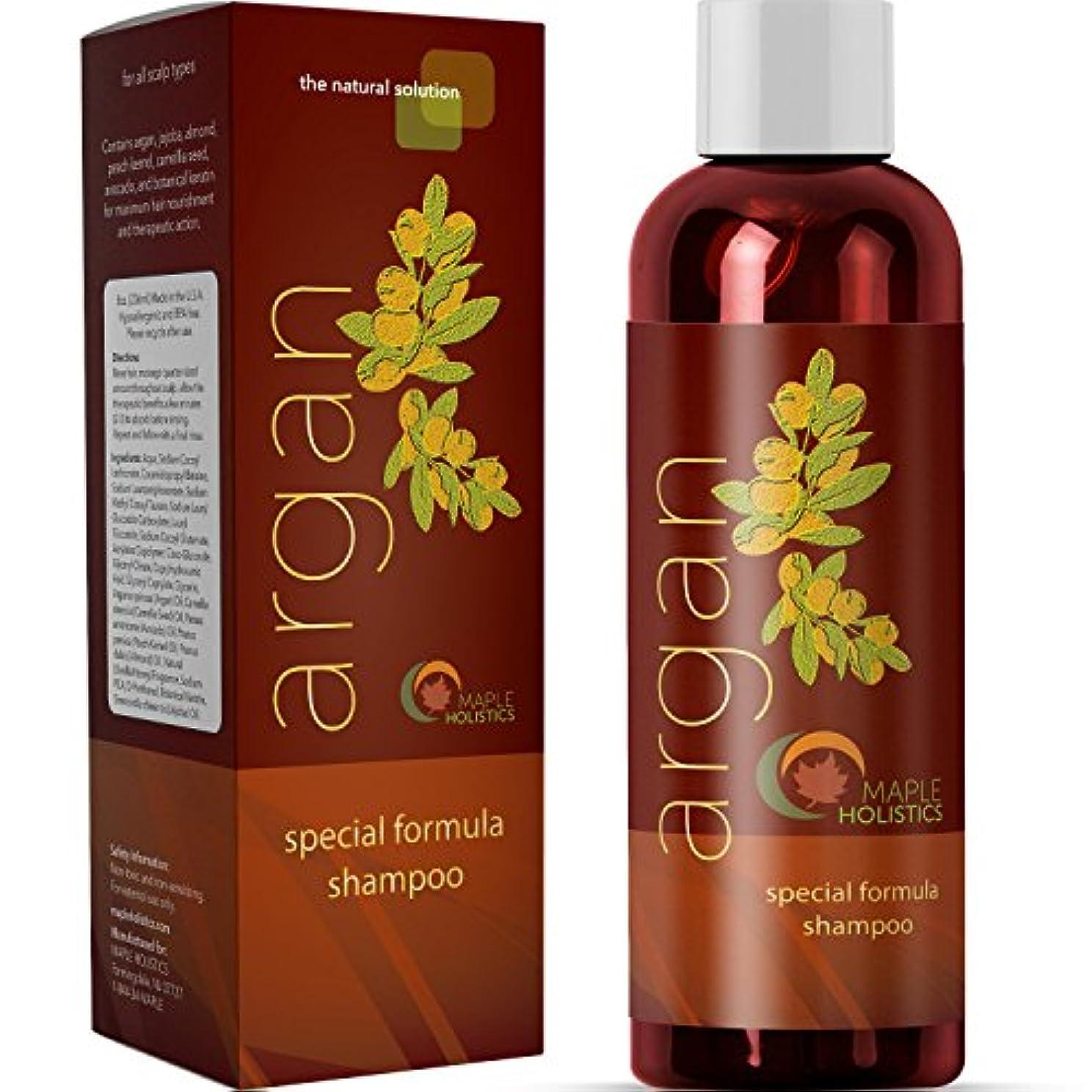 リダクターポール申請者Maple Holistics Argan Oil Shampoo, Sulfate Free, 8 oz. - With Argan, Jojoba, Avocado, Almond, Peach Kernel, Camellia Seed, and Keratin -