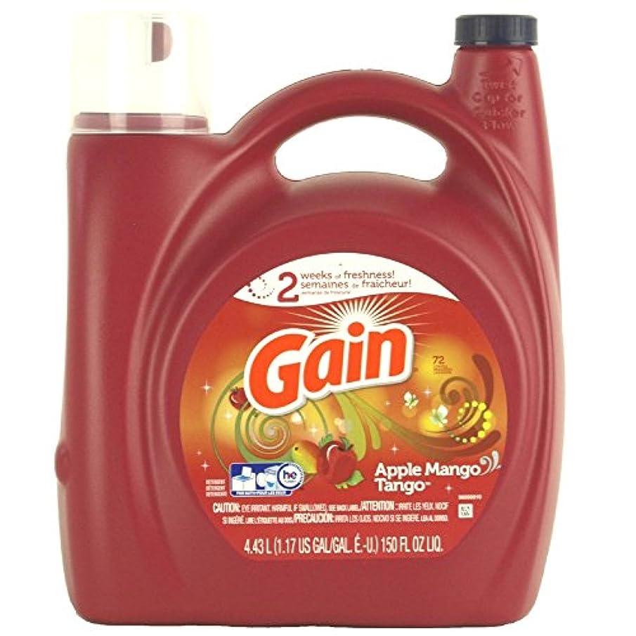 チーターゴミ箱を空にする平日ゲイン リキッド アップルマンゴ(150oz/4430ml)