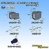 住友電装 090型 HW 防水 4極 カプラー・端子セット リテーナー付属