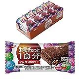 「江崎グリコ バランスオンminiケーキ チョコブラウニー 20個 栄養補助食品 ケーキバー」のサムネイル画像