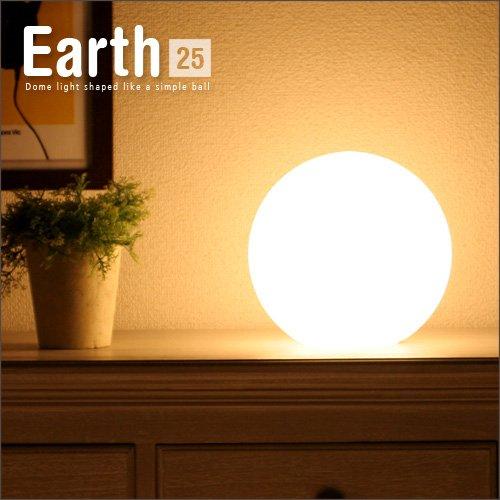 ボール型 ランプ 25cm Earth アース オシャレ 照明 ボールランプ ルームランプ テーブルランプ 電球付き モダン かわいい ルームライト フットライト フットランプ ベッドサイド ランプ 丸型 円形 ライト シンプル