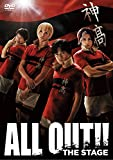 ALL OUT!! THE STAGE [DVD]/