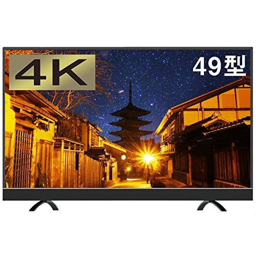 maxzen JU49SK03 [4K対応 液晶テレビ 49V型 地上・BS・110度CSデジタル] 1000日保証
