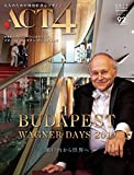 ACT4 vol.92 BUDAPEST ブダペスト ワーグナーデイズ2019 2019年9月25日発行[雑誌]